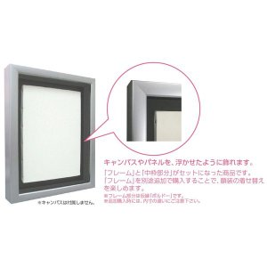 額縁 オーダーメイド額縁 オーダーフレーム 油絵額縁 油彩額縁 ゼロ サイズF120号 組寸サイズ3400|touo