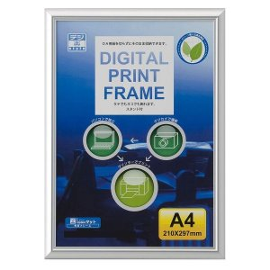 額縁 OA額縁 ポスター額縁 アルミフレーム C170 デジタルプリント A4サイズ|touo