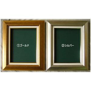 額縁 油絵額縁 油彩額縁 木製フレーム D106 サイズF0号|touo