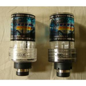 HID バルブ D2C D2R D2S 5000K 35W 12V|touo