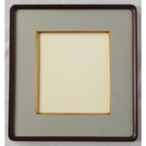 額縁 色紙額縁 アートフレーム 高級隅丸 木製 クラシック No.77 色紙|touo