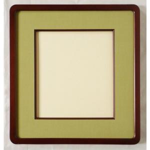 額縁 色紙額縁 アートフレーム 高級隅丸 木製 森(女桑) 8枚1セット|touo