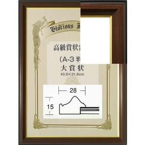 賞状額縁 フレーム 許可証額縁 木製 栄誉(0150) 六七サイズ|touo
