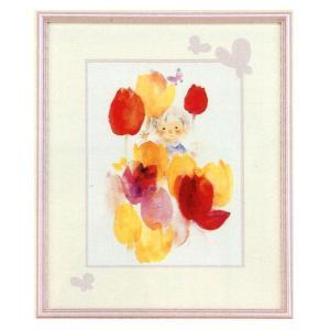 絵画 インテリア アートポスター 壁掛け (額縁 アートフレーム付き) いわさきちひろ作 「チューリップと子ども」|touo