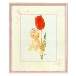 絵画 インテリア アートポスター 壁掛け (額縁 アートフレーム付き) いわさきちひろ作 「チューリップと赤ちゃん」|touo