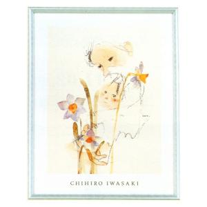絵画 インテリア アートポスター 壁掛け (額縁 アートフレーム付き) いわさきちひろ作 「水仙のある母子像」|touo