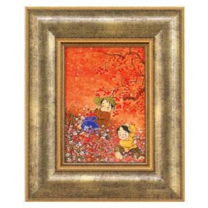 絵画 壁掛け 版画 リトグラフ 開田 風童作 「秋いっぱい」|touo