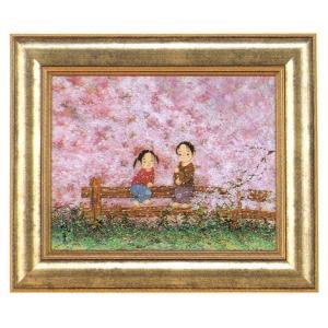 版画 リトグラフ 開田 風童作 「桜さくら」|touo