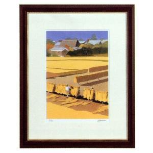 絵画 壁掛け 版画 リトグラフ 杭瀬 昌作 「こがね色.染まる(秋)」|touo