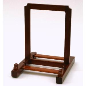 木製高級皿立て 2201|touo