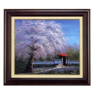 絵画 油絵 肉筆絵画 壁掛け (額縁 アートフレーム付き) サイズF10号 相田 武作 「光輪寺の桜」|touo