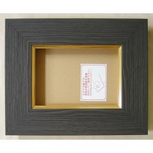 額縁 油絵額縁 油彩額縁 木製フレーム アクリル付 3467 サイズWF6号|touo