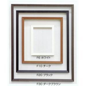 額縁 油絵額縁 油彩額縁 木製フレーム 3485 サイズF8号|touo