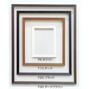 額縁 油彩額 油絵額縁 木製フレーム 仮縁 仮縁 出展用木製仮縁 3485 サイズF8号 P8号 M8号|touo