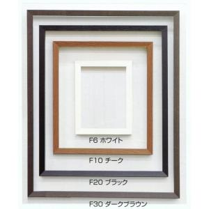 額縁 油絵額縁 油彩額縁 木製フレーム 仮縁 仮額縁 出展用木製仮縁 3485 サイズ M6号|touo