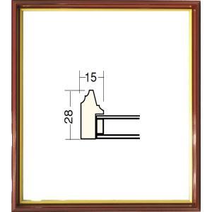 額縁 アートフレーム 色紙額縁 木製 4152-N (8X9寸)|touo
