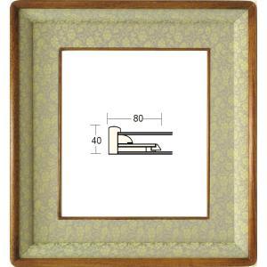 和額縁 日本画額縁 フレーム 木製 4249 サイズF4号|touo