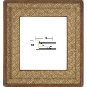 和額縁 日本画額縁 フレーム 木製 4249 サイズF8号|touo