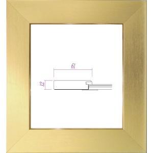 額縁 アートフレーム 色紙額縁 木製 4860 (8X9寸)|touo