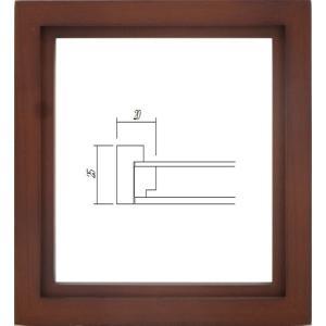 額縁 アートフレーム 色紙額縁 木製 4876 (1/4色紙)|touo