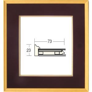 和額縁 日本画額縁 フレーム 木製 4900 サイズF4号|touo