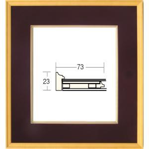 和額縁 日本画額縁 フレーム 木製 4900 サイズF8号|touo