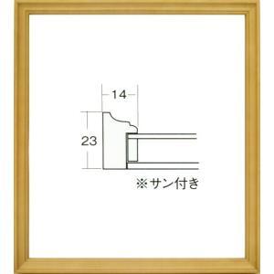 額縁 アートフレーム 色紙額縁 木製 4901 (8X9寸)|touo