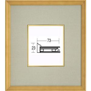 額縁 アートフレーム 色紙額縁 木製 4902 1/4 touo