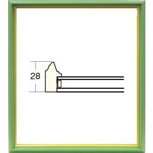 額縁 アートフレーム 色紙額縁 4953 (8X9寸)|touo