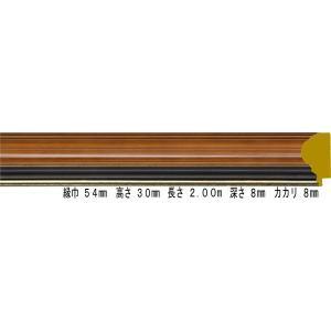 額縁 オーダーメイド額縁 オーダーフレーム デッサン用額縁 1111-1 ブラウン/金 組寸サイズ2500 B0|touo