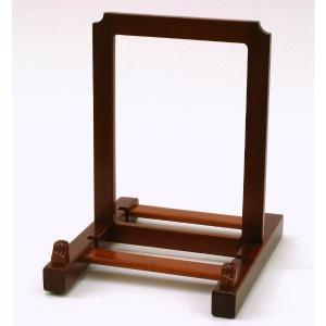木製高級皿立て|touo