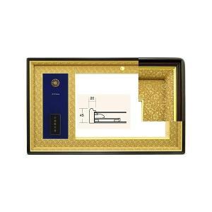 額縁 叙勲額縁 木製フレーム 勲記勲章額 勲章ケース収納タイプ 4035|touo