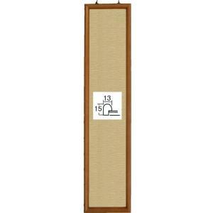 額縁 アートフレーム 色紙額縁 木製 並巾 広巾 短冊用額縁 4063|touo