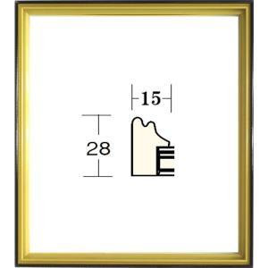 額縁 アートフレーム 色紙額縁 4150-N (8X9寸)|touo