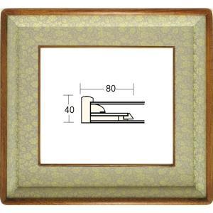 額縁 アートフレーム 色紙額縁 木製 4249 (女桑)|touo