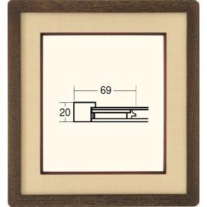 額縁 アートフレーム 色紙額縁 木製 4640 (女桑) touo