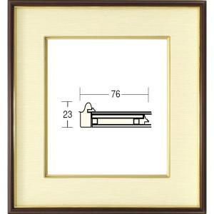 額縁 アートフレーム 色紙額縁 木製 4702 (魁2)|touo