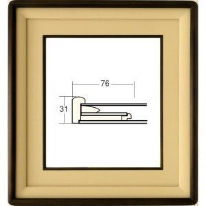 額縁 アートフレーム 色紙額縁 木製 4800|touo