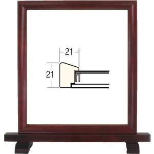 額縁 アートフレーム 色紙額縁 木製 硯屏 4803 (8X9寸) touo