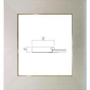 額縁 アートフレーム 色紙額縁 木製 4860 (8X9寸) touo
