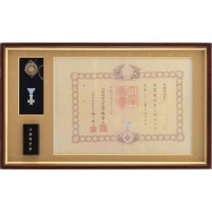 額縁 叙勲額縁 木製フレーム 勲記勲章額 勲章ケース収納タイプ 4890|touo