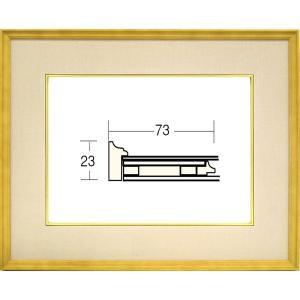 和額縁 日本画額縁 フレーム 木製 4900 サイズF6号|touo