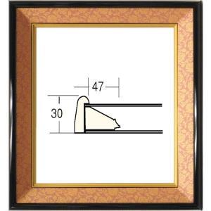 額縁 アートフレーム 色紙額縁 木製 4911|touo
