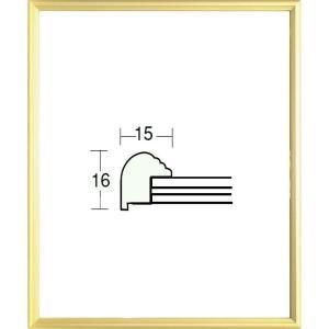 額縁 デッサン額縁 木製フレーム 5004 四ッ切サイズ|touo