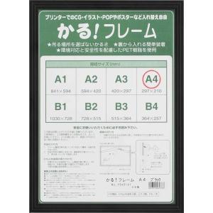額縁 OA額縁 ポスター額縁 アルミフレーム 5008 B2サイズ 728X515mm|touo
