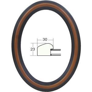 額縁 楕円形額縁 木製フレーム 5263 楕円210X150mmサイズ|touo