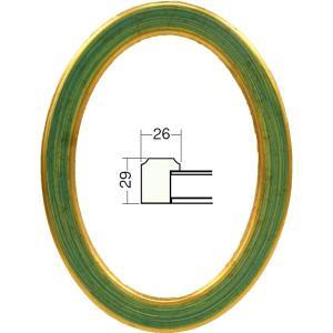 額縁 楕円形額縁 木製フレーム 5265 楕円210X150mmサイズ|touo