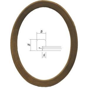 額縁 楕円形額縁 アートフレーム 木製 5266 楕円200X150mmサイズ|touo
