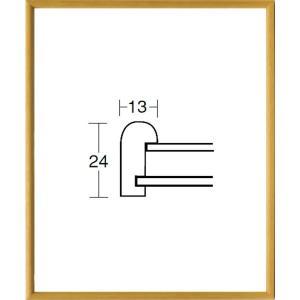 額縁 デッサン額縁 木製フレーム 5432 八ッ切サイズ|touo