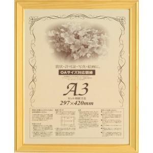 額縁 OA額縁 ポスター額縁 木製フレーム 5623(桧) A4サイズ|touo